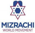 about-us-mizrachi