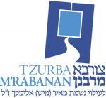 about-us-tzurba
