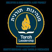 manhigut logo